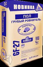 ГЕРКУЛЕС GF-27 Грубый ровнитель для полов (25кг)
