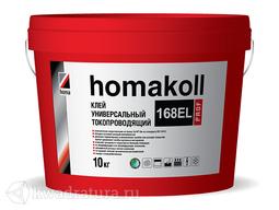 Клей homakoll 168EL Prof Универсальный токопроводящий клей для напольных покрытий