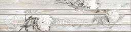 Бордюр для напольной плитки InterCerama Loft серый 15*60 см